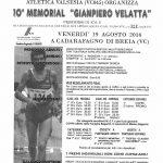 2016.08.19 Breia memorial Giampiero Velatta