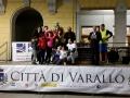 2017.10.06 Varallo memorial Buonanno premiazione istituto comprensivo